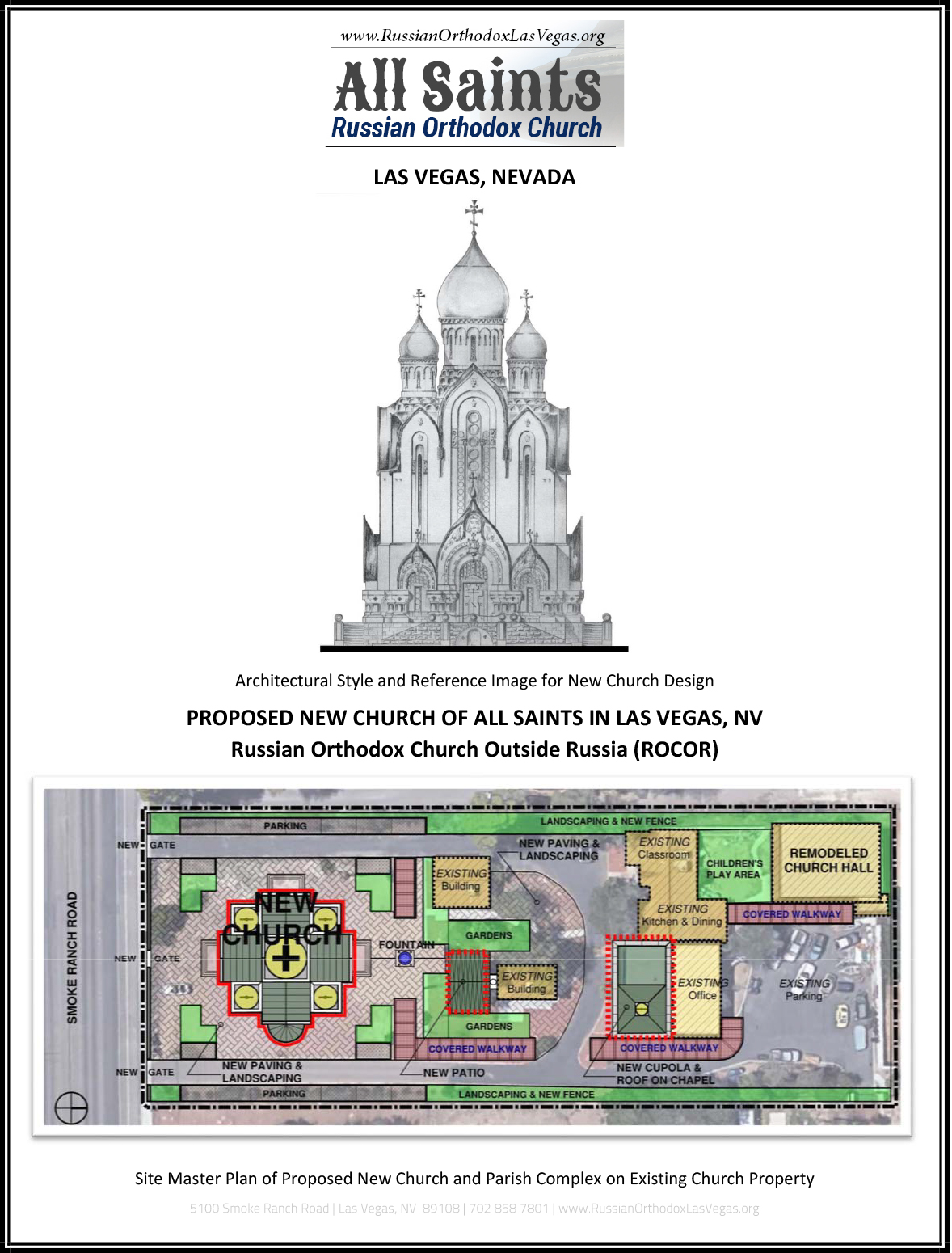 New Church rendering