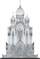 All Saints Russian Orthodox Church