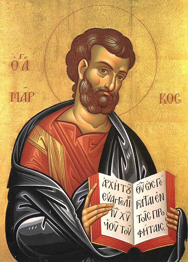 Holy Apostle & Evangelist Mark