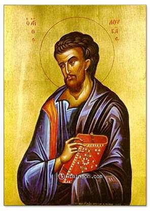 Holy Apostle & Evangelist Luke