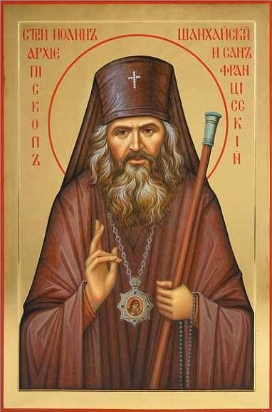 St John of Shanghai and San Francisco