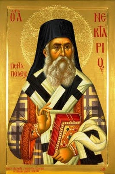 St Nektarius of Aegina