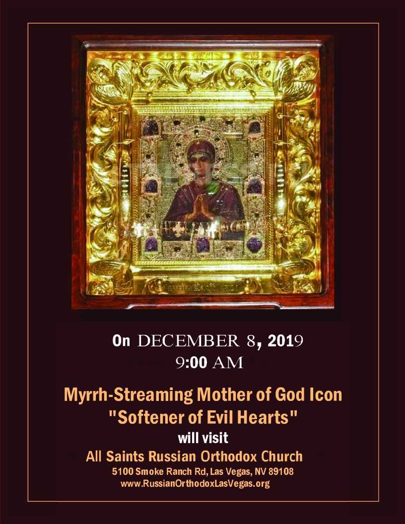 Visit of Icons on December 8, 2019