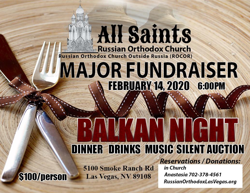 Major fundraiser for All Saints Russian Orthodox Church in Las Vegas, Nevada held on February 14, 2020