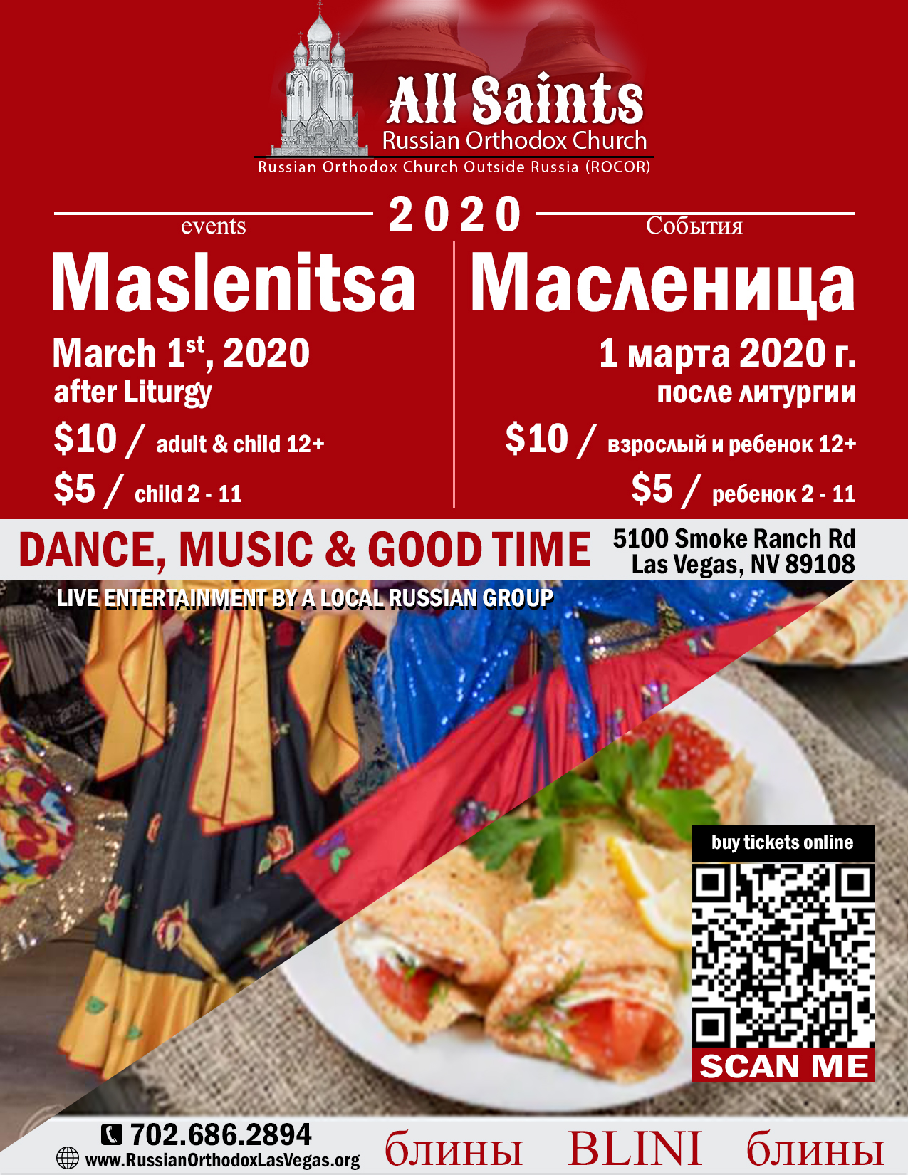 Cheesefare Sunday - Maslenitsa - Russian dance and music; Blini
