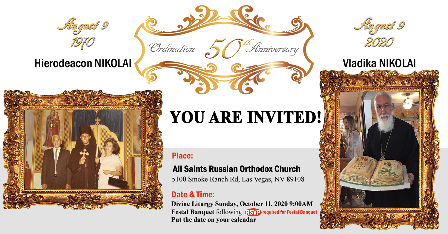 October 11, 2020: Festal Banquet for the 50th Ordination Anniversary. From Hierodeacon to Bishop. RSVP Required