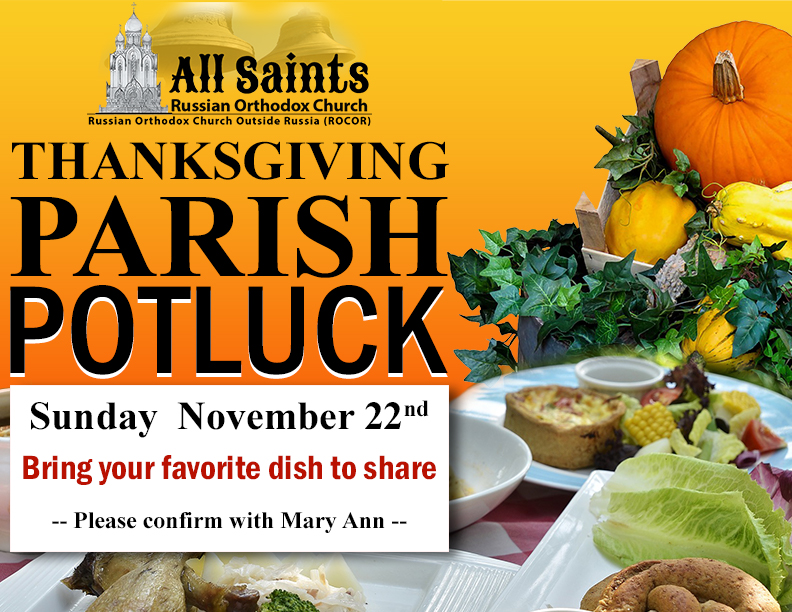 2020 Thanksgiving parish potluck