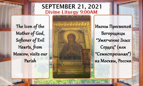 Icon Softener of evil hearts comes to All Saints Russian Orthodox Church, Las Vegas on 9/21/2021